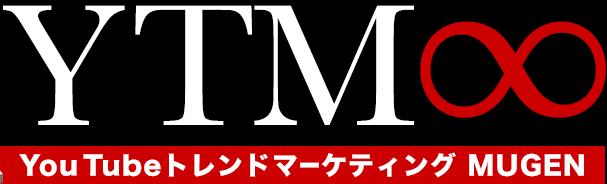 YTM・1.PNG